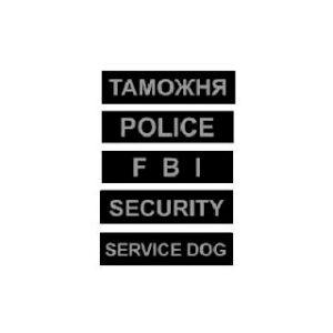 Сменные надписи для шлеи POLICE Collar DogExtreme (Коллар Полис)
