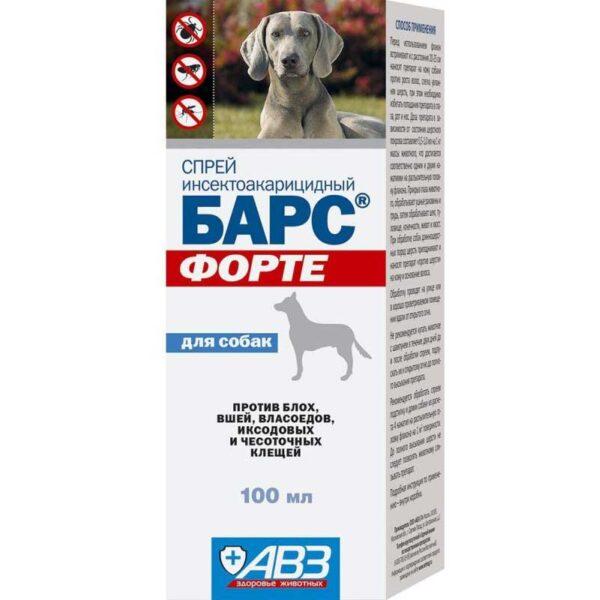 bars-forte-sprey-dlya-sobak_100мл