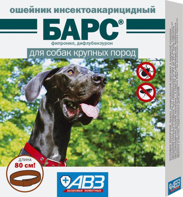 bars_ошейник от клещей для больших собак
