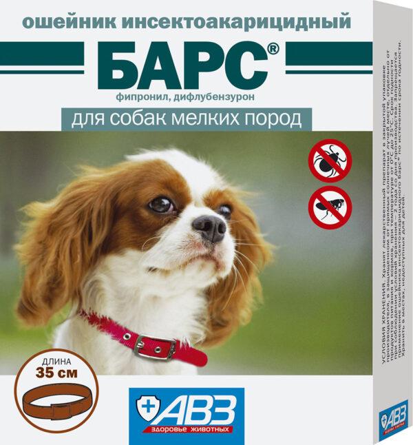 bars_ошейник от клещей для маленьких собак