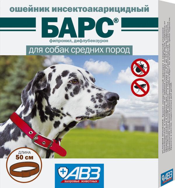 bars_ошейник для средних собак