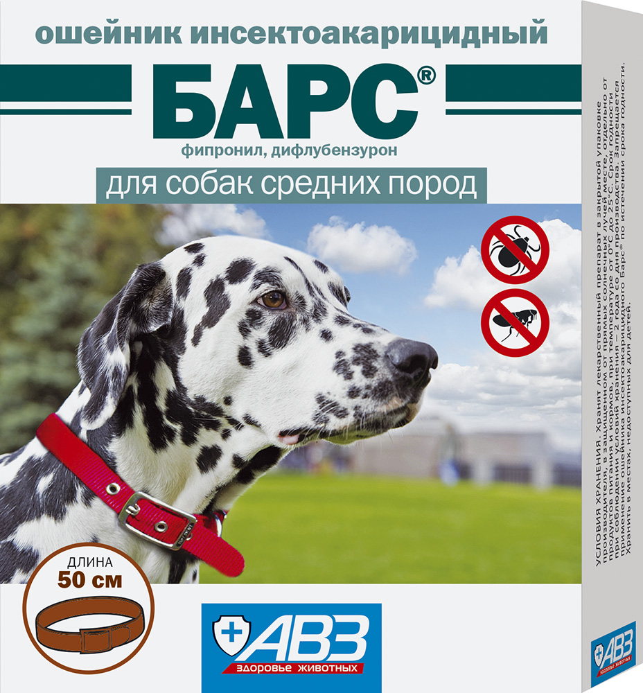 БАРС® ошейник инсектоакарицидный – для собак от клещей и блох